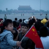 More cracks appearing in Tiananmen facade