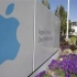 Apple: e-books allegations 'not true'